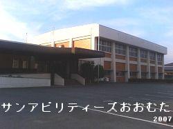 サン・アビリティーズ大牟田体育館画像